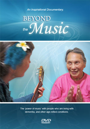 Beyond the Music DVD cover